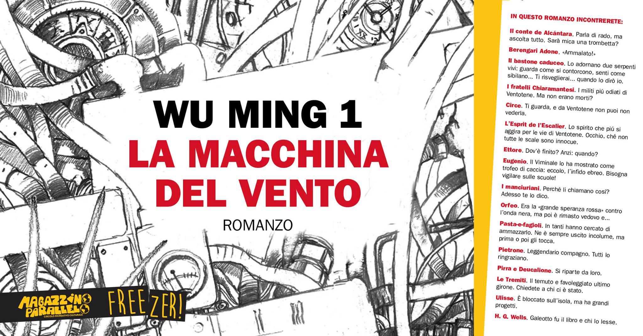 Wu Ming 1 presenta: La macchina del vento / at Freezer!